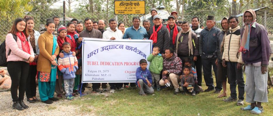 Eröffnungsfeier in Chitwan (Hope e.V.)